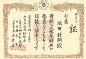 img2014-1