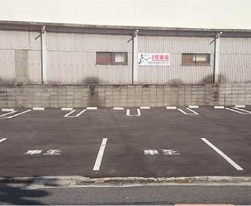 第2駐車場(店舗裏)