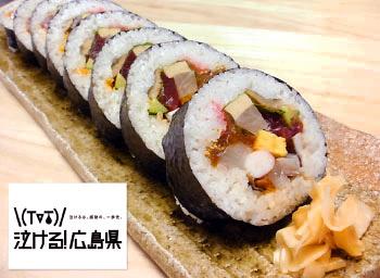 魚池名物 海鮮特太巻き寿司 2,600円(税込2,860円)