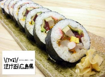 海鮮特太巻き寿司